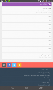 footer1